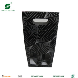 2 WINE BOTTLE CARDBOARD CARRIER FP72512