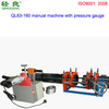 63/160 poly pipe butt fusion machine with pressure gauge