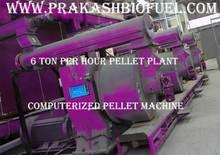 6 Ton per hour Wood Pellet Machine