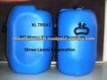 المواد الكيميائية لمعالجة المياه ريال عماني للصناعات الغذائية