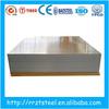 tianjin aluminium 7020 sheet/aluminium sheet and plate