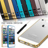 R1421 FULL ALUMINUM METAL ULTRA THIN SLIM FRAME BUMPER CASE COVER FOR IPHONE 5 5G 5S