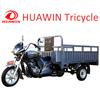HY150ZH-ZS2 Motorcycle three wheel 150cc