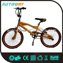 Fashion Kids Balance Bike