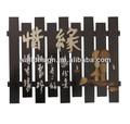 Panneaux muraux en bois 3d texture, style chinois, le pastoralisme