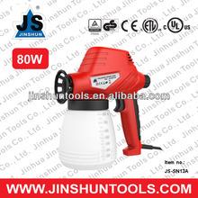 JS professional 80W air spray gun