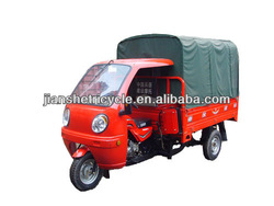 2014 new cargo tricycle with roof,truck cargo tricycle