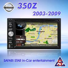 NISSAN 350Z car gps navigation system with USB port and iPod ready 2003-2009