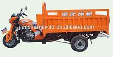 250cc tuk tuk 3 wheel motorcycle,cargo tricycle