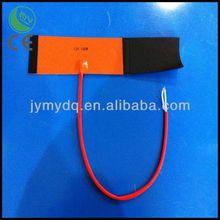 12V 100W silicone car fliter heater fan