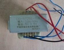 Transformer 220V-9V 10W