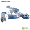 XPS sheet production line -- xps board extrusion machine line
