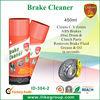 Good Quality wurth car brake cleaner msds