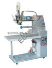 EURORA (EU-8809) dry suit hot air seam sealing machine