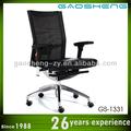 Gaosheng mobilier de bureau description gs-g1331