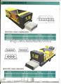 Béton précontraint préfabriqué creux, fourré au sol/mur, slabtaille machine( gly)