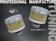 Car air filters Motorcycle Universal performance Air Filter