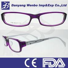Elegant fashion sports nice eyeglasses optical frame