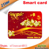 ISO14443A Card / 13.56MHz RFID Smart Card