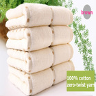 Customized terry pure color dobby bath towels pakistan