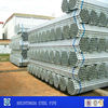 bs 1387 85 galvanized round iron pipe for greenhouse frame
