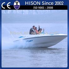 Hison factory direct sale big boat
