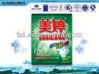 bulk detergent powder laundry detergent factory cheap price bright washing powder D2