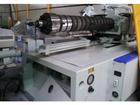 Used machine tools, Dongshin PRO DIMA 650ton