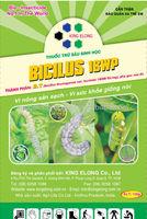 Vietnam high quality Bacillus thuringiensis (B.T) 18000 IU/mg WP