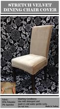 Stretch Velvet Dining Chair Cover