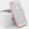 New Arrive Colorful TPU Bumper Clear PC Design Hard Back Cover Shell Skin Case For iPhone 5 5G