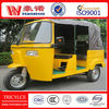 150cc bajaj motorized passenger tricycle