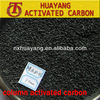 2.0mm coal based columnar activated carbon water treatment