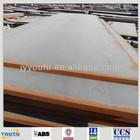 AH32/DH32/DH36 AH36 marine steel plate grade A