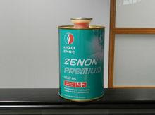 ENOC Gear Oil Lubricant