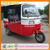 2014 China New style bajaj three wheeler engine/bajaj pulsar parts/india bajaj auto rickshaw for sale