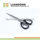 fabric scissors tailor scissor