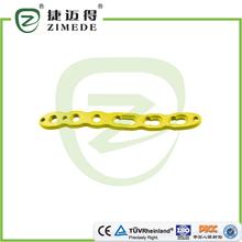 2.4mm distal radius intermediate column locking plate