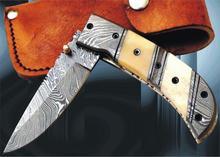 Damascus Steel Folding Knife GH-6001
