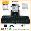 Bluetooth Folding Wireless Keyboard, foldable bluetooth keyboard for iphone/ipad/tablet