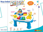 6511524 BABY EDUCATIONAL TOY LEARNING TABLE