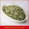 dried parsley new crop