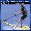 Hison latest generation high performance Wave water ski