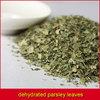 air dried parsley leaves