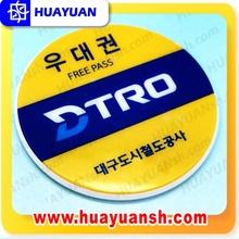 White Blank ntag203 HF/UHF RFID NFC key tag for smart solution