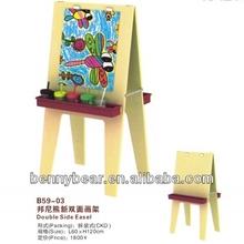 Kindergarten Furniture Children Wooden Painting Easel Double Side