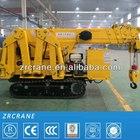 Mini Crawler/Spider Crane CE Approved