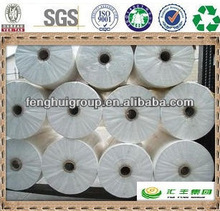 China 100% polypropylene agricultural mulch film