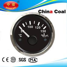 oil temperature meter/fuel sensor
