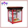 Perfect Capacity 8 OZ Desktop Popcorn Machine Price